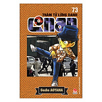 Thám Tử Lừng Danh Conan - Tập 73 ( Tái Bản )