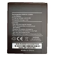 Pin Dành cho điện thoại Wiko Sunny 3 Plus