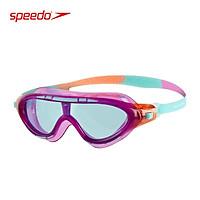 Kính Bơi Trẻ em SPEEDO - 8-01213B998