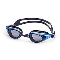 Kính Bơi Cận Bảo Vệ Mắt