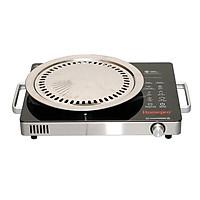 Bếp hồng ngoại Homepro HPCC-58 2000W - Hàng chính hãng