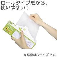 Set 140 Túi Ny Lông Đựng Thực Phẩm Nội Địa Nhật Bản - Tặng Gói Trà Sữa Matcha Macca 20g