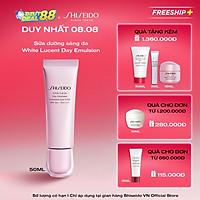 Kem dưỡng trắng da ban ngày Shiseido White Lucent Brightening Day Emulsion 50ml
