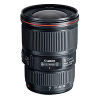 Ống Kính Canon EF16-35mm f/4L IS USM – Hàng Chính Hãng