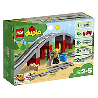 LEGO Building Blocks Duplo Duplo Train Bridge with Track 2-5 Years Old 10872 Children Toys Boys Girls Christmas Birthday Gifts Large Particles