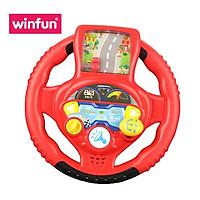 Vô lăng điện tử đường đua kỳ thú - vui nhộn cho bé Winfun 1080 - đồ chơi cho bé từ 3 tới 6 tuổi