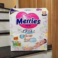 Combo 2 Gói Bỉm/Tã Merries nội địa Nhật thêm miếng dán S88 (82+6) ( Cho bé từ 4 - 8 kg )