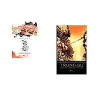 Combo 2 cuốn sách: Thiên môn chi thánh + Trùng sư - Trùng trùng nguy cơ