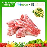 [Chỉ giao HCM] - Sườn non Heo NKP (1kg) - được bán bởi TikiNGON - Giao nhanh 3H