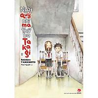 Nhất Quỷ Nhì Ma, Thứ Ba Takagi - Tập 11 (Tặng Postcard)