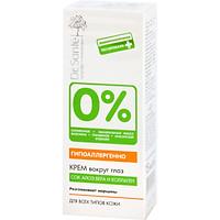 Kem dưỡng vùng da quanh mắt Dr.Sante 0% (0% silicon, dầu khoáng, vaseline, paraben và chất tạo màu)