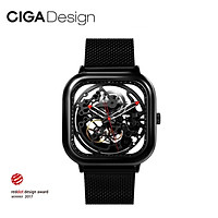 CIGA Design Men Automatic Mechanical Analog Watch Full Hollow Stainless Steel Wrist Business Casual Watch
