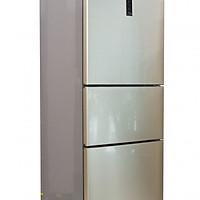 Tủ lạnh BCD 255WKS - Hàng chính hãng
