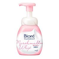 Bọt Rửa Mặt Dưỡng Ẩm -  Biore Marshmallow Whip Moisture 150ml