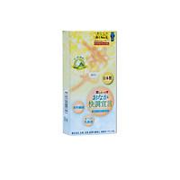 Thạch Hỗ Trợ Giảm Hấp Thu Chất Béo AISHITOTO Fiber Jelly (15 gói/hộp)