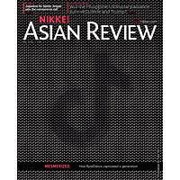 Nikkei Asian Review: TikTok - 13.20, Tạp chí kinh tế nước ngoài, 30th Mar, 2020