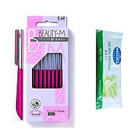 Set 10 dao cạo cho nữ KAI nội địa Nhật Bản + Tặng Gói Trà Sữa Matcha / Cafe Macca 20g