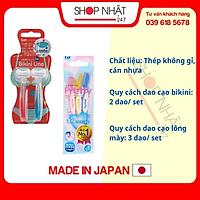 Combo Set 3 dao cạo lông mày Pretty KAI + Set 2 dao cạo chuyên dùng cho phụ nữ KAI nội địa Nhật Bản