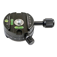 360 Degree Panoramic Panning  Tripod Head Clamp With 3/8 Quick Release Plate