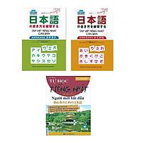 Sách Combo Tự học tiếng Nhật cho người mới,Tập Viết Tiếng Nhật Căn Bản Katakana, Tập Viết Tiếng Nhật Căn BảnHiragana (Tái bản)