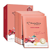 Hộp 8 Miếng My Beauty Diary - Mặt nạ nuôi dưỡng da tinh chất tổ yến hoàng gia - Hàng Nội Địa Đài Loan