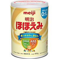 Sữa Meiji Nội Địa Nhật Số 0 - 1 Tuổi 800g ( Mẫu Mới Nhất )