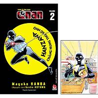 Thám Tử Lừng Danh Conan - Hanzawa - Chàng Hung Thủ Số Nhọ - Tập 2 (Tặng Kèm Postcard)