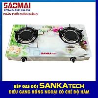 Bếp Gas Hồng Ngoại SANKAtech SKT 725BG Hoa văn 3D - Hàng chính hãng