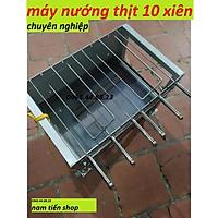 Máy nướng thịt, chả, gà, vịt quay tự động 10 xiên