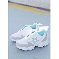 Giày Sneaker Thể Thao Nữ Yamet S9-V69Sky - Trắng Phối Xanh
