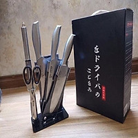 Bộ dao 6 món chuẩn cho nhà bếp
