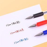 Bút bi nước Baoke 0.5mm mực đều nét đẹp