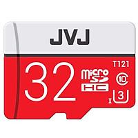 Thẻ nhớ 32G Class 10 U3 JVJ Pro microSDHC - Hàng chính hãng tốc độ cao 95MB/s chuyên dụng cho camera wifi, camera hành trình, điện thoại, máy chơi game, chất lượng hình ảnh 4k tặng kèm gói, thẻ 32Gb
