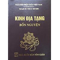 Kinh Địa Tạng Bồ Tát Bổn Nguyện Trôn Bộ ( Bìa Da )