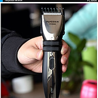 Tông đơ cắt tóc Flyco FC5808 cao cấp với nhiều cữ lược