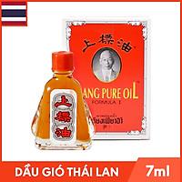 Dầu Gió Thái Lan Hình Ông Già Siang Pure Oil - Chai 7ml
