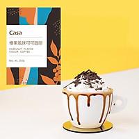 Trà latte ca cao tuyển chọn Casa - 250g/ túi