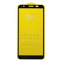 Miếng dán cường lực cho Asus Zenfone Max ZB555KL Full Keo màn hình