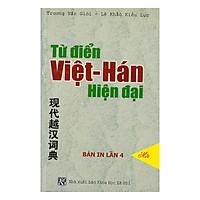 Từ Điển Việt - Hán Hiện Đại