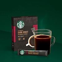 Cà phê rang kĩ - Dòng tuyển chọn đặc biệt của Starbucks (10x2.3g)