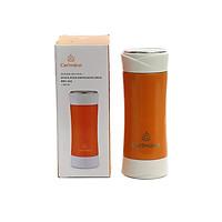 Bình giữ nhiệt nóng lạnh Carlmann 260ml - BES-A52