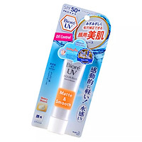 Chống Nắng Dưỡng Ẩm Bioré UV Aqua Rich Watery Mousse SPF50+/ PA++++ (33g)