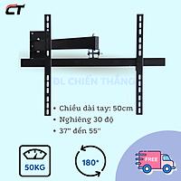Khung Treo Xoay LCD - LED Cao Cấp 37 - 55 Inch  Đen - Hàng Chính Hãng