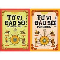 Sách - Bộ 2 cuốn Tử Vi Đẩu Số Bổ Mệnh Thư tập 1, 2 - Tác giả Phan Tử Ngư