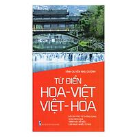Từ Điển Hoa - Việt, Việt - Hoa