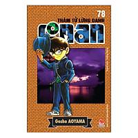 Thám Tử Lừng Danh Conan - Tập 78 (Tái Bản 2019)