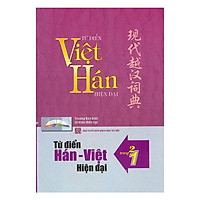 Từ Điển Hán Việt Hiện Đại 2 Trong 1