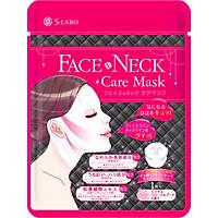 Mặt nạ chăm sóc da mặt và da cổ S-Labo Face&Neck Care Mask (1 miếng)
