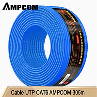 Cuộn dây cáp mạng Ampcom Cat6 UTP 305m dây màu blue/orange, tiết diện 0.4mm/0.57mm - Hàng Chính Hãng
