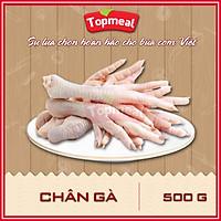 HCM - Chân gà (500g) - Thích hợp với các món nướng, hấp hành, ngâm sả tắc,...- [Giao nhanh TPHCM]